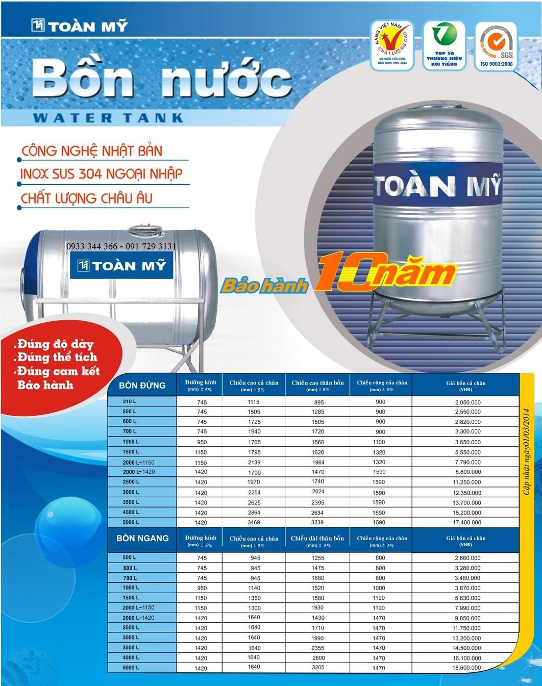 bon_nuoc_toan_my